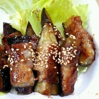 スタミナおつまみ♪茄子の豚バラ巻き♪(^^)