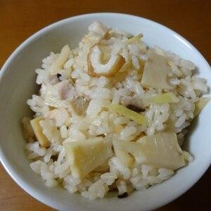 下味付けて!新生姜入りタケノコご飯