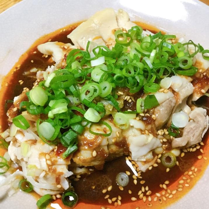 鶏 レシピ よだれ