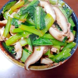 ★小松菜とシイタケのツナ缶炒め★