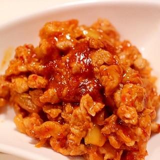 【お弁当やおにぎりに!】豚キムチ風味の肉そぼろ