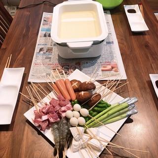 串カツー!ブルーノで♫