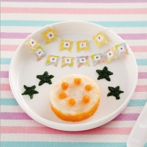 【離乳食初期】簡単可愛い♡ハーフバースデープレート
