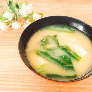 小松菜と絹ごし豆腐の味噌汁✧˖°