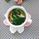 あっさり小松菜とエリンギカニカマスープ