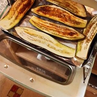オーブントースター15分で作る焼きナス