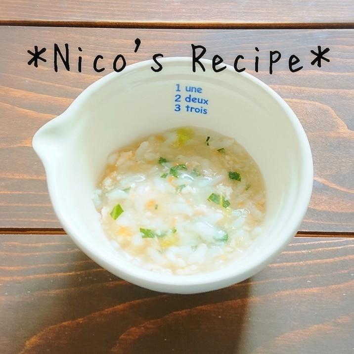 レシピ ゆ 中華 が