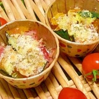 減塩☆南瓜とお豆さんのカップグラタン