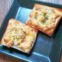おつまみパン☆ツナマヨと玉ねぎのチーズトースト