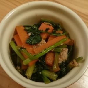 お弁当に!  小松菜と人参のおひたし