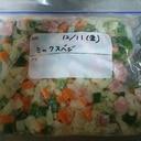 ミックスベジタブル★ピーマン玉ねぎニンジンハム