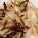 温野菜の塩昆布サラダ