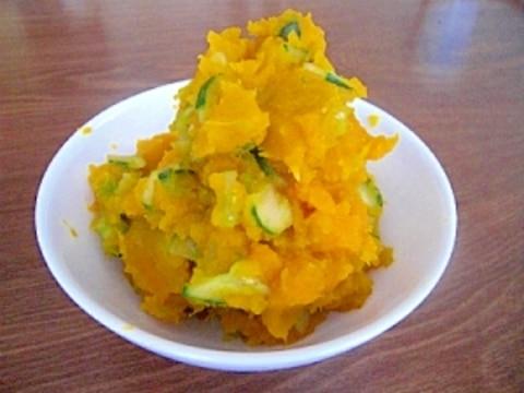 ☆マヨネーズなしで☆かぼちゃサラダ