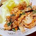 塩麹肉の豚キムチ