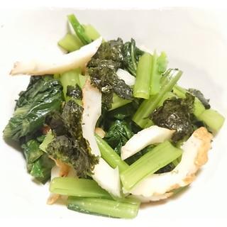 小松菜とちくわの焼き海苔和え
