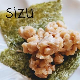 梅わさび納豆