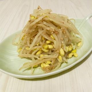 本場の味  オモニの豆もやしナムル