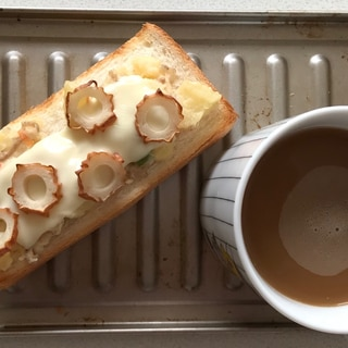 ポテサラチーズ竹輪パン