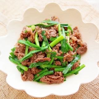牛肉とにんにくの芽のスタミナ炒め