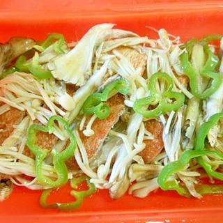 ★ルクエで赤魚と野菜・きのこのレンジ蒸し☆