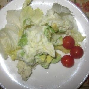 アボガド入りポテトサラダ