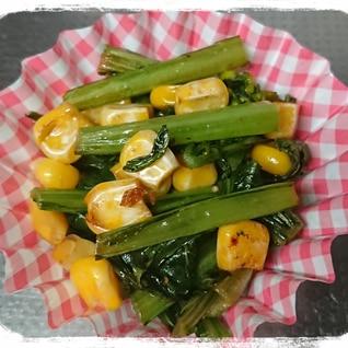 お弁当おかず☆アスパラ菜とコーンのバター正油ソテー