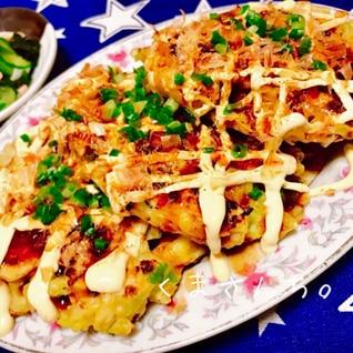 糖質制限!キャベツたっぷり豆腐のお好み焼き