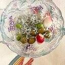 枝豆、ラディッシュ、しらす、グリーンオリーブ