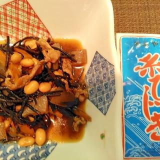ひじきたっぷり❣糸ひじきと大豆と豚肉の煮物
