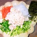 茹でササミ☆手巻きサラダ