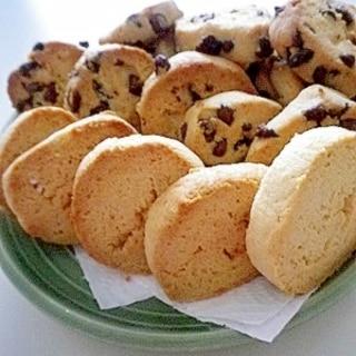 ピーナッツおからでクッキー