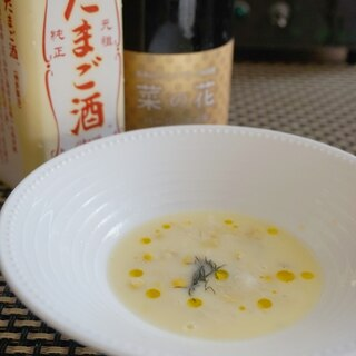 火を使わない、とうもろこしとたまご酒の冷製スープ