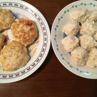 冷凍OK離乳食★ハンバーグ&ふわふわ肉団子