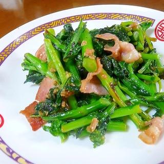 チャチャッとできる!つまみ菜の炒め物