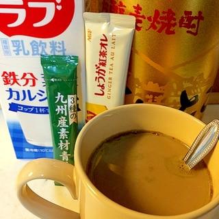 生姜青汁ティー
