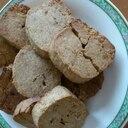 米ぬかクッキープレーン