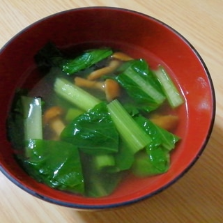 小松菜となめこの中華スープ