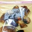 【保存用ビニール袋使用】皮つき里芋の冷凍保存法