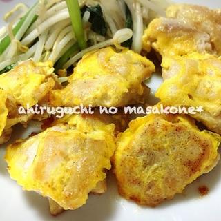 ふっくらジューシー♪おいしい鶏モモ肉のピカタ〜