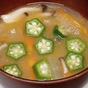 オクラとしめじと野菜のお味噌汁