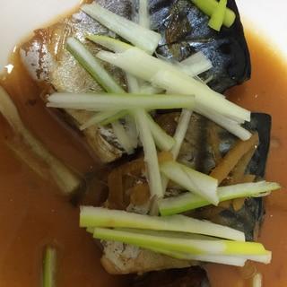 初めてでも◎圧力鍋で簡単サバの味噌煮♡