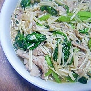 豚こまと小松菜とえのきの炒め物★