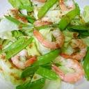 海老と絹さやレタスの梅サラダ