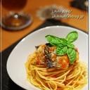 秋刀魚のトマトソーススパゲティ