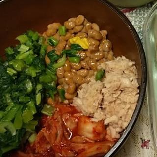 栄養満点!!小松菜ツナ納豆キムチ