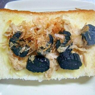 ツナ&なすの浅漬けのおかか乗せトースト