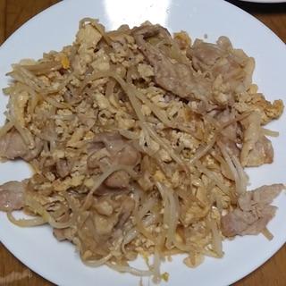 栄養満点♪ 豚もやし炒め