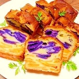 バターナッツ南瓜と紫芋☆ガトーインビジブル