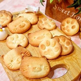 中毒性ヤバすぎ!激ウマさくさくアーモンドクッキー