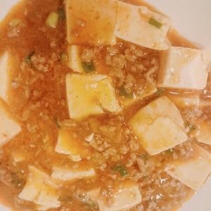 花椒を使って麻婆豆腐